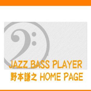 jazzicon2